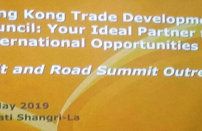 BFBCI eyes HKTDC's Belt and Road Summit prospects for BARMM businesses